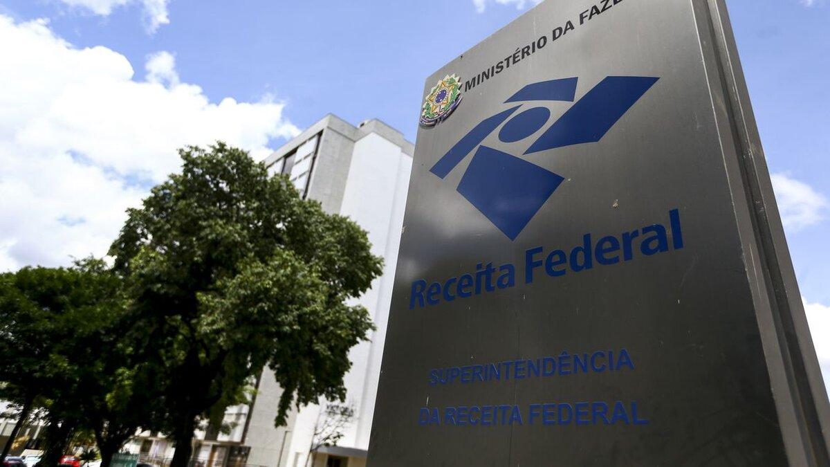 Fachada Receita Federal: malha fina